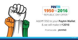 republicDay-offer-paytm-add-money
