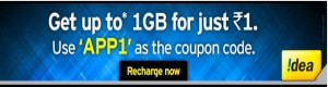 idea free 1GB for Just rs1 - itechhacks