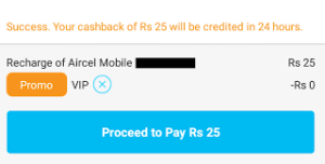 Paytm Rs 25 cashback on Rs 25 recharge proof