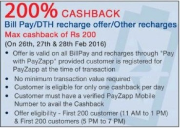 Payzapp - Get Flat 200% cashback on First 200 Recharge