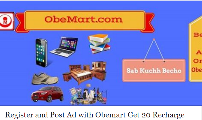 obemart register post ad and get Rs 20 mobile recharge free