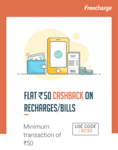 FreeCharge – Get Rs 50 Cashback on Rs 50 Recharge