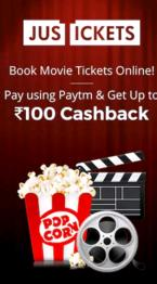 just ticket paytm offer
