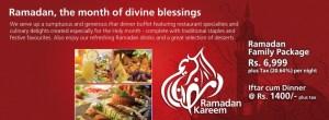 PC Bhurban Ramadan Deal 2012