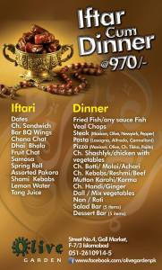 Olive Garden Islamabad Iftar Deal 2013 Buffet Dinner Menu