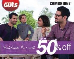 Cambridge Guts Eid Sale 2013
