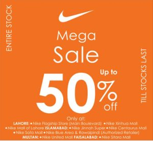 Nike Pakistan Sale 2014