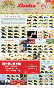 Bata Shoes Prices in Pakistan 2014 Latest