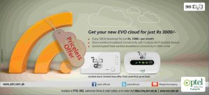 PTCL 3G EVO Cloud Packages 2014