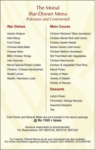 Monal Islamabad Iftar Deal 2014 Buffet Dinner Menu