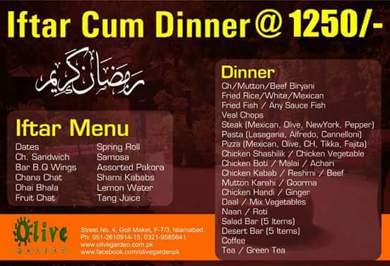 Deals In Pakistan Iftar Deals 2015 Page 2