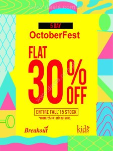 Breakout Pakistan Sale October 2015 Clothing