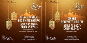 Lal Qila Karachi Iftar Buffet Dinner Deal 2016