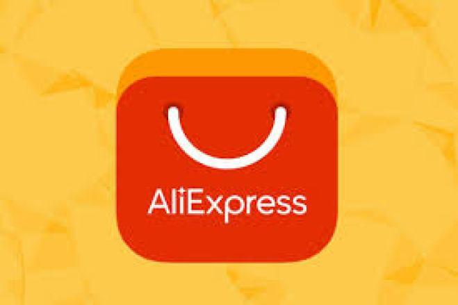 aliexpress coupon codes