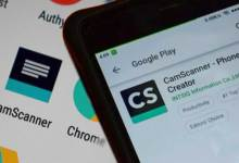 Photo of How to install CamScanner on android