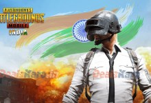 Photo of Pubg Mobile India Version Download
