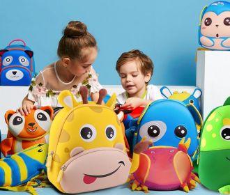 Buy Giraffe Kids Backpack for $6.99 (Reg : $13.99)
