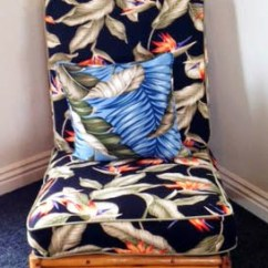 Hawaiian Chair Covers Dublin Vintage Fabric Couch Feel Free To Browse Our Selection Of Fabrics Online Or Stop By Office And Check Out In Person