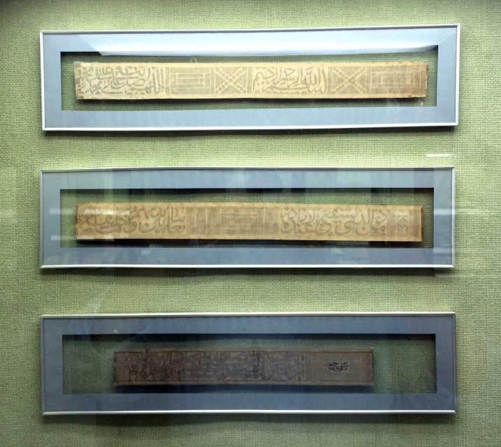peshwarmuseum-scroll