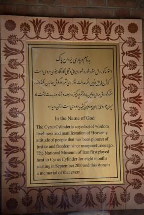 放在入口處有關Cyrus Cylinder的說明。 Cyrus Cylinder現放在大英博物館