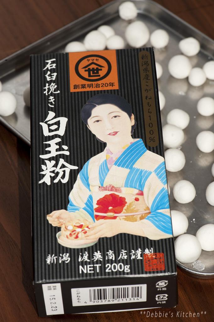 今次用了白玉粉,其實是日本糯米粉