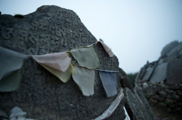 The prayer flags at the entrance of Tengboche