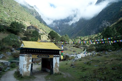 A gate we passed by on the way to Thamo