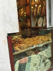 This street near Durbar Square has many jewelry shops mainly selling gold