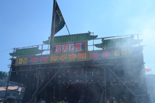 長洲太平清醮