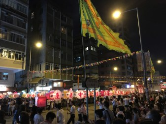 大坑舞火龍賀中秋 TAI HANG FIRE DRAGON DANCE