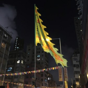 大坑舞火龍賀中秋 TAI HANG FIRE DRAGON DANCE