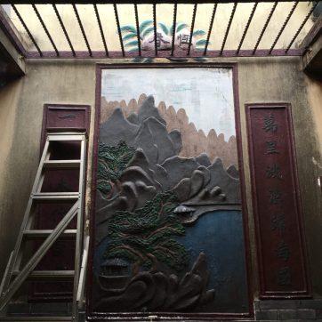 車公廟內牆上的壁畫