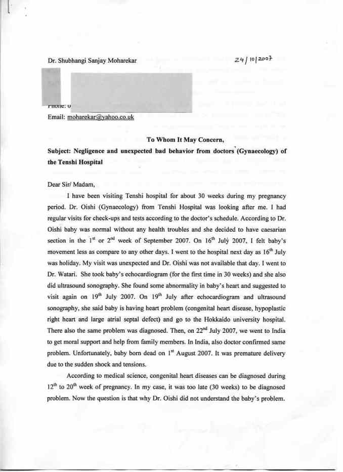 Complaint letter to hospital management newsinvitation letter of complaint template new calendar site spiritdancerdesigns Gallery