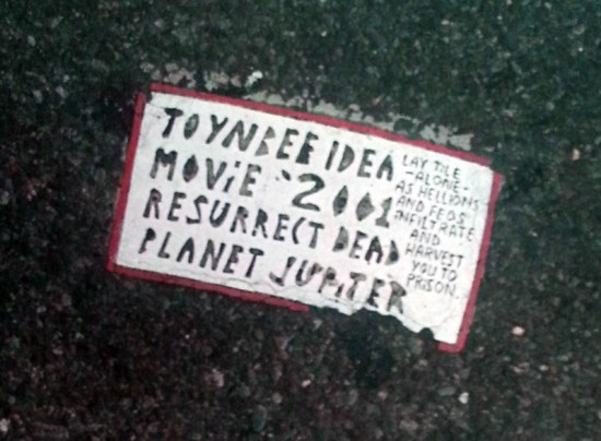 Toyanbee Tile - 42nd and 8th - NYC