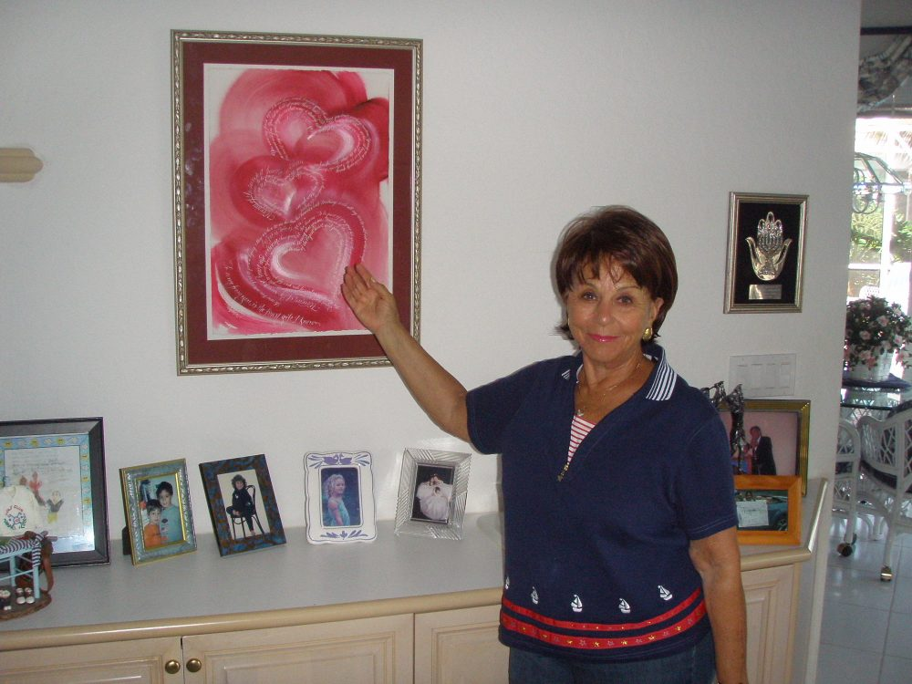 Luba ~ Reflections On The Anniversary Of My Mother's Passing