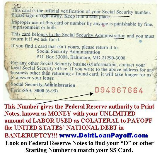 SS-5 Social Security Debt Insurance Prepaid Your Debts
