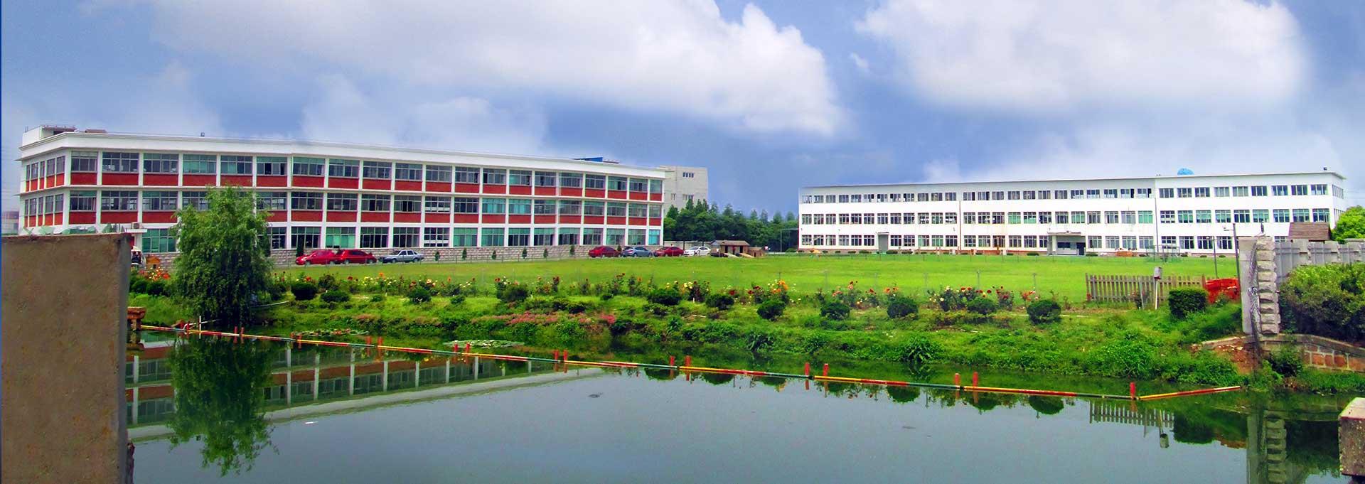 進聯電子科技 (上海) 有限公司
