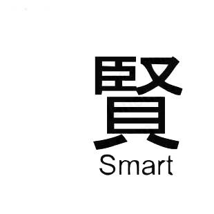 Smart asian symbol word asian symbols decals, decal