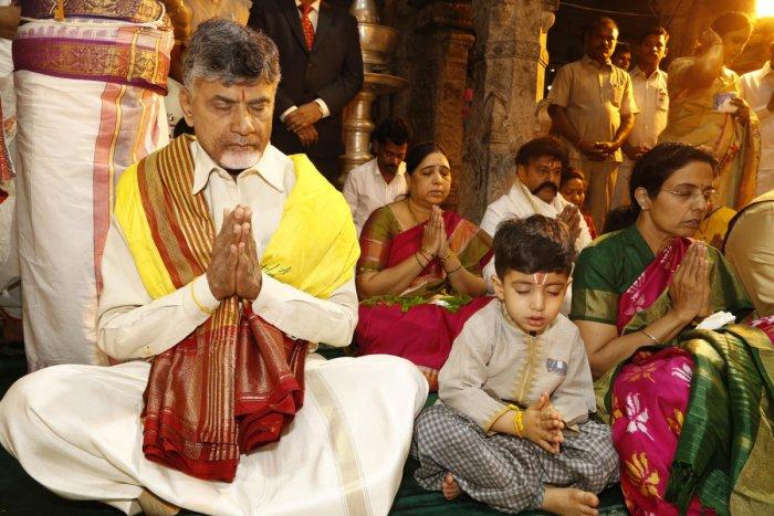 News Roundup - Chandrababu Family Donates To TTD