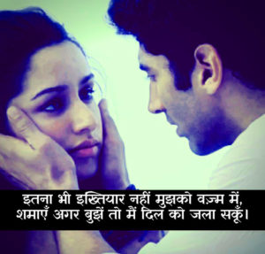 Best Love Sad Shayari Images Wallpaper Photo Pictures Pics Free Hd Download