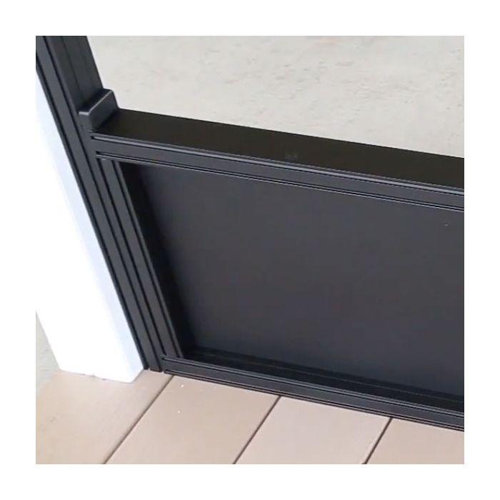 screenrail kick panel section by westbury