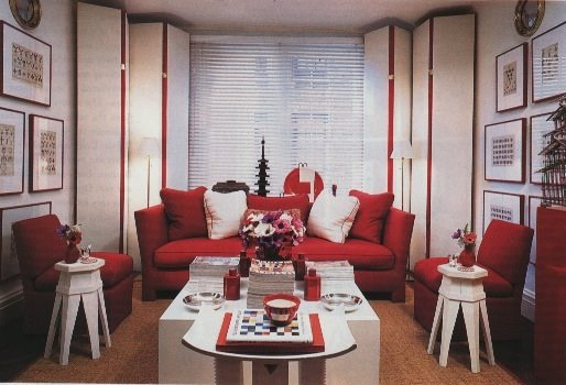 dcoration salon rouge