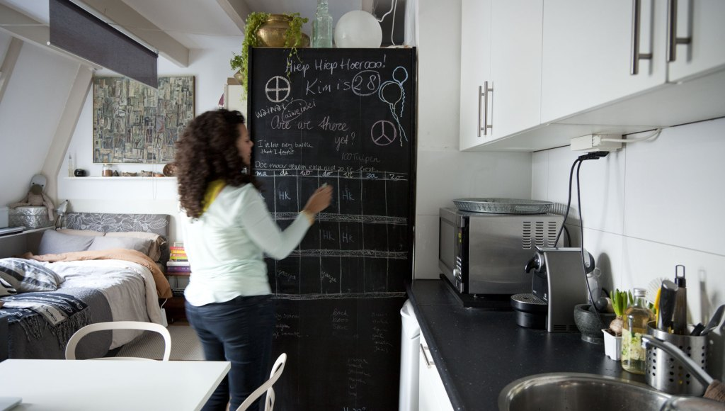 visite deco studio kim ikea live cuisine decocrush. Black Bedroom Furniture Sets. Home Design Ideas