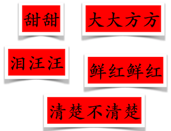 characteristics of chinese adjectives