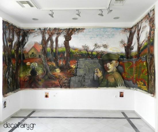 mpouziani_museum (2)