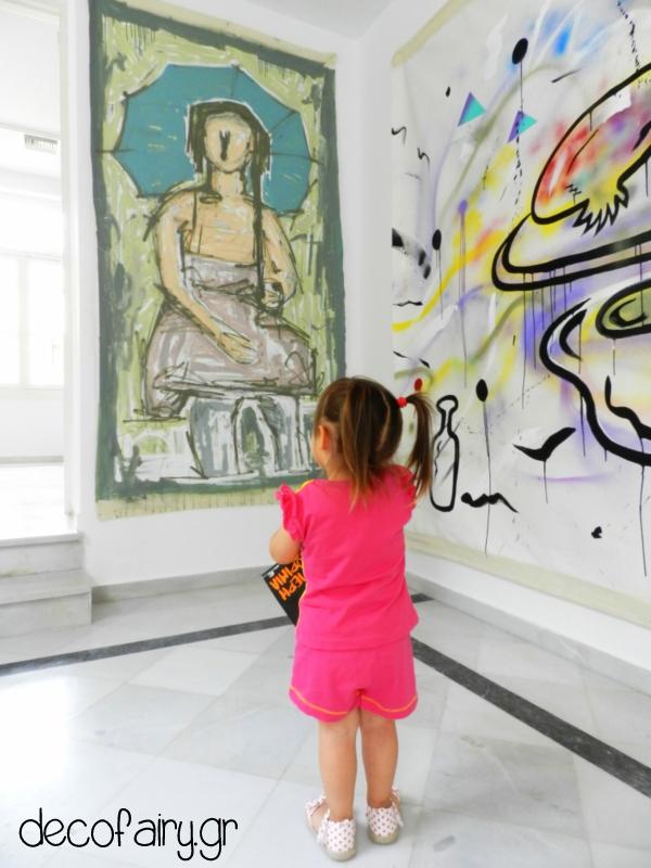mpouziani_museum (4)