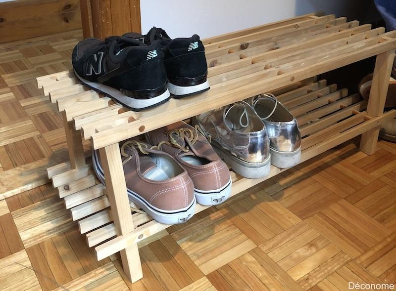 de lit avec un range chaussures en bois
