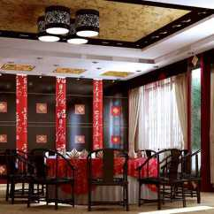 Brown Paint Schemes For Living Room Curtains 15 Oriental Interior Decorating Ideas, Elegant Chinese ...