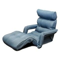 Blue Fabric Recliner Sofa Design Bed London Light Soft Linen Folding Floor