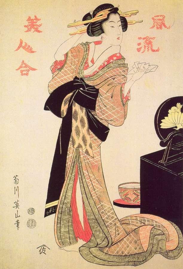 Lienzo de Kikugawa 17871867 Geisha 2 70x48cm  Decorar